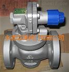 YG43H 高靈敏度蒸汽減壓閥