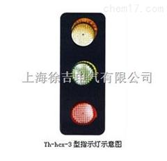 ABC-HCX-150天车三相电源指示灯 大量销售