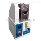 润滑脂抗水淋性能测定仪 润滑脂抗水淋性能测定法SH/T0109