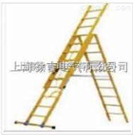 低价销售专业生产绝缘升降梯 绝缘人字梯