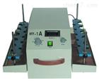 HY-1(A)垂直多用振荡器厂家直销