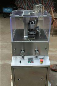 实验室旋转压片机