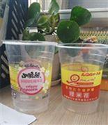 食品级爆米花专用塑料杯塑料桶生产厂家