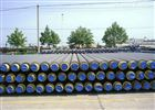 湖北武汉宜昌销售塑套钢保温管 聚氨酯泡沫保温管