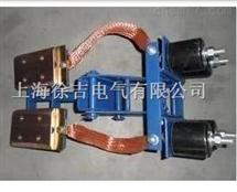 JGH-85刚体集电器低价销售