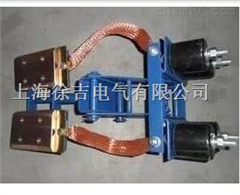 JGH-D-2000A刚体集电器 低价销售