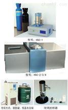 HSC-2/HSC-3/HSC-2低温差示扫描量热仪