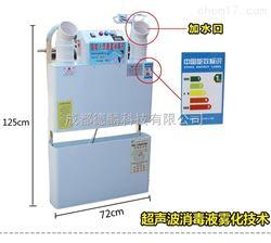 DLkj220-6养殖场臭氧消毒机