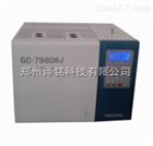 GC7980BJ酒厂白酒分析气相色谱仪/检测白酒纯度组分的设备