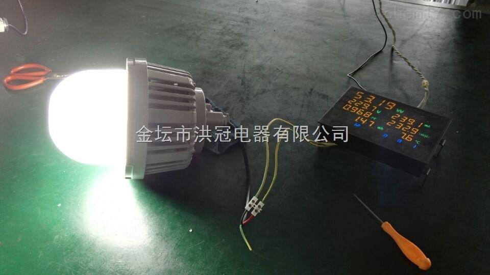 ZY8601LED防眩照明灯/防水防尘防震防眩照明灯
