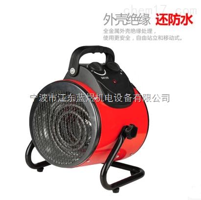 3KW大功率工业暖风机,防爆家用电暖器