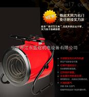 LY-C3/13KW工业热暖风机,宁波暖风机生产厂家