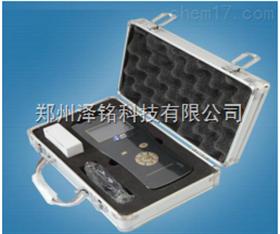 M9型測試粒子數PM2.5檢測儀/顆粒物濃度PM2.5檢測儀