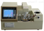 SHD-3B型自动闭口闪点测定仪