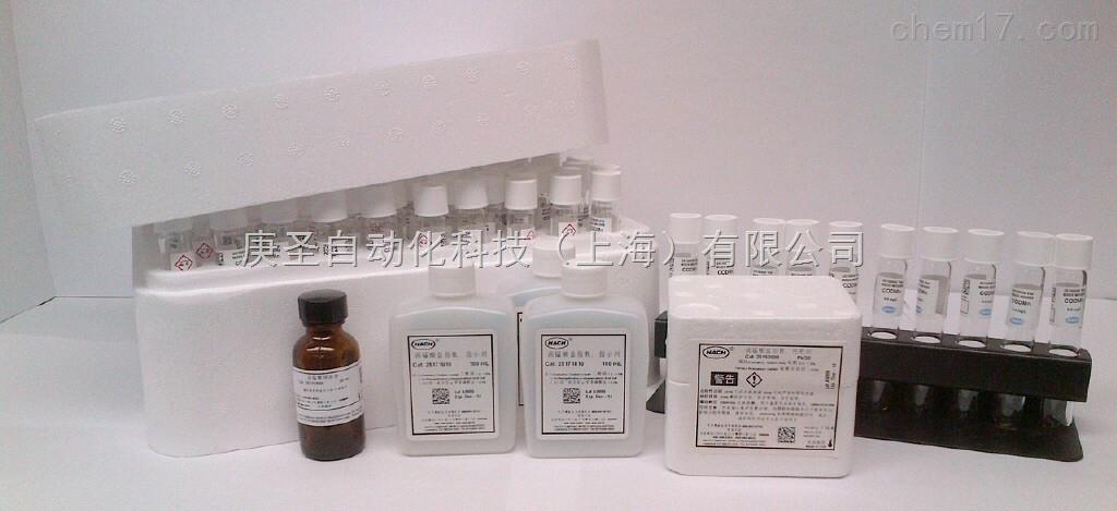 哈希高锰酸盐指数(CODMn)预制试剂