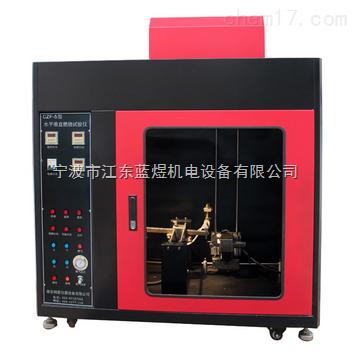 新型水平垂直燃烧试验箱,水平垂直燃烧仪
