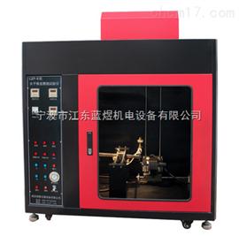 CZF-5新型水平垂直燃烧试验箱,水平垂直燃烧仪