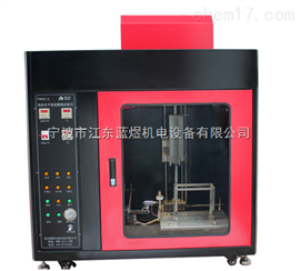 PMSC-3升级款泡沫水平垂直燃烧测定仪