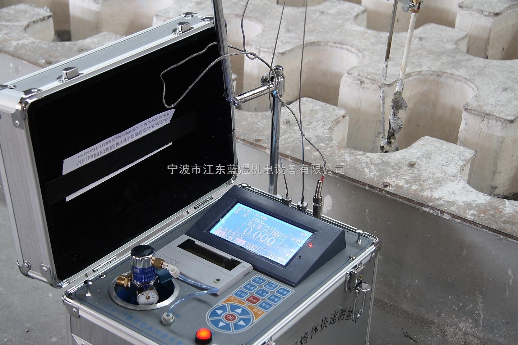 铝合金在线式检测装置,铝熔体在线式测试机