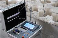 ELH-IV铝合金在线式检测装置,铝熔体在线式测试机