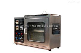 QCS-2汽车内饰燃烧试验仪(不锈钢款)