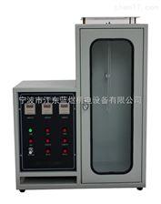 CZF-5455纺织品垂直燃烧试验箱