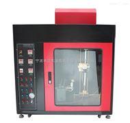 ZYSP-2针焰及水平垂直燃烧一体试验箱