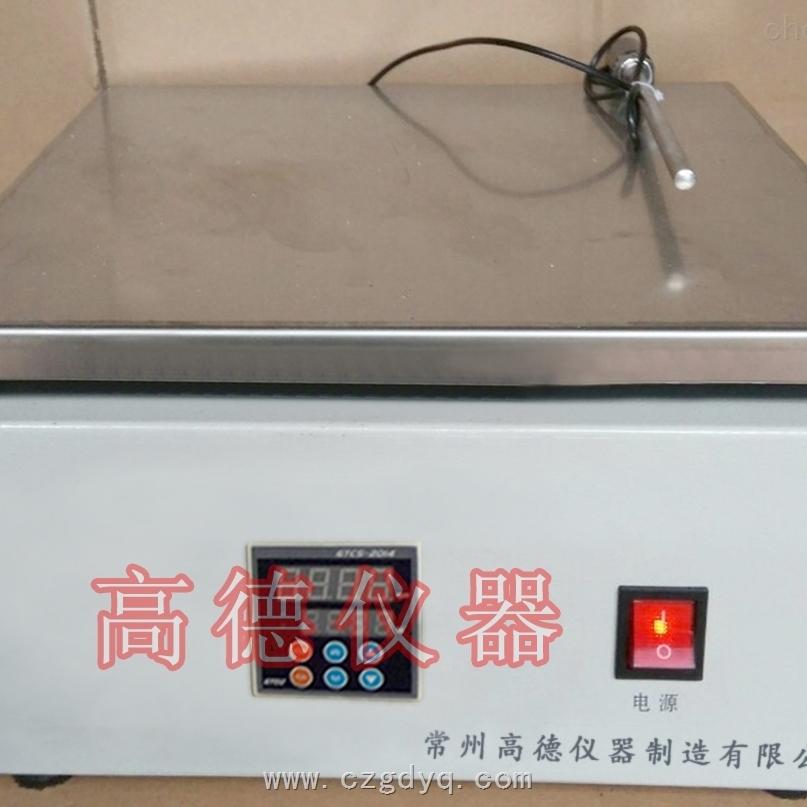 大功率恒速磁力搅拌器