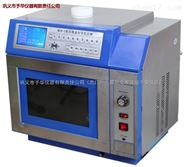 MRC-3微波化学反应器