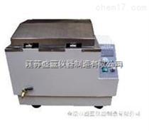 XLD-50血液溶漿儀