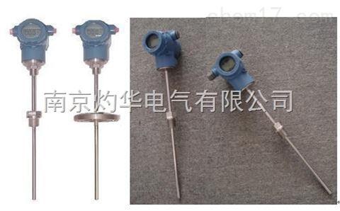 wzpj-230系列带温度变送器热电阻,业内尖端产品.售后服务好