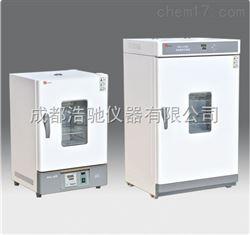 GP-30B干燥培养箱