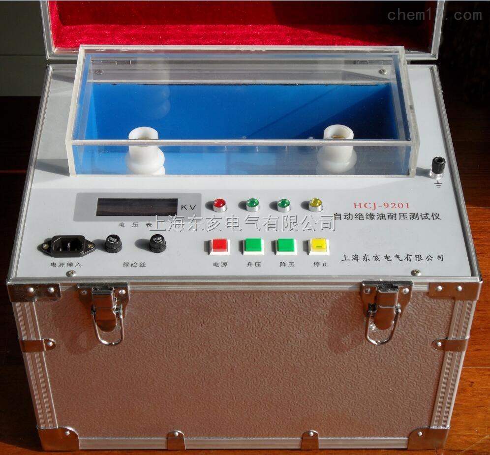 低压电缆故障测试仪,直流高压发生器报价,变频串联谐振耐压试验成套
