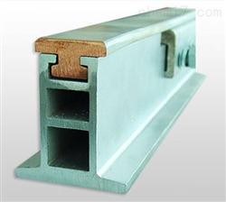 JGHL系列铜导体铝基复合刚体滑触线生产厂家