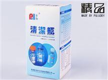 ps8011-2級西安PE顆粒度凈化瓶