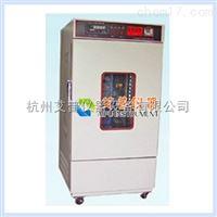 SHH-1000GP光照培養箱 / 植物生長培養箱