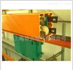 HXTL-4-10/50低价供应行车滑触线
