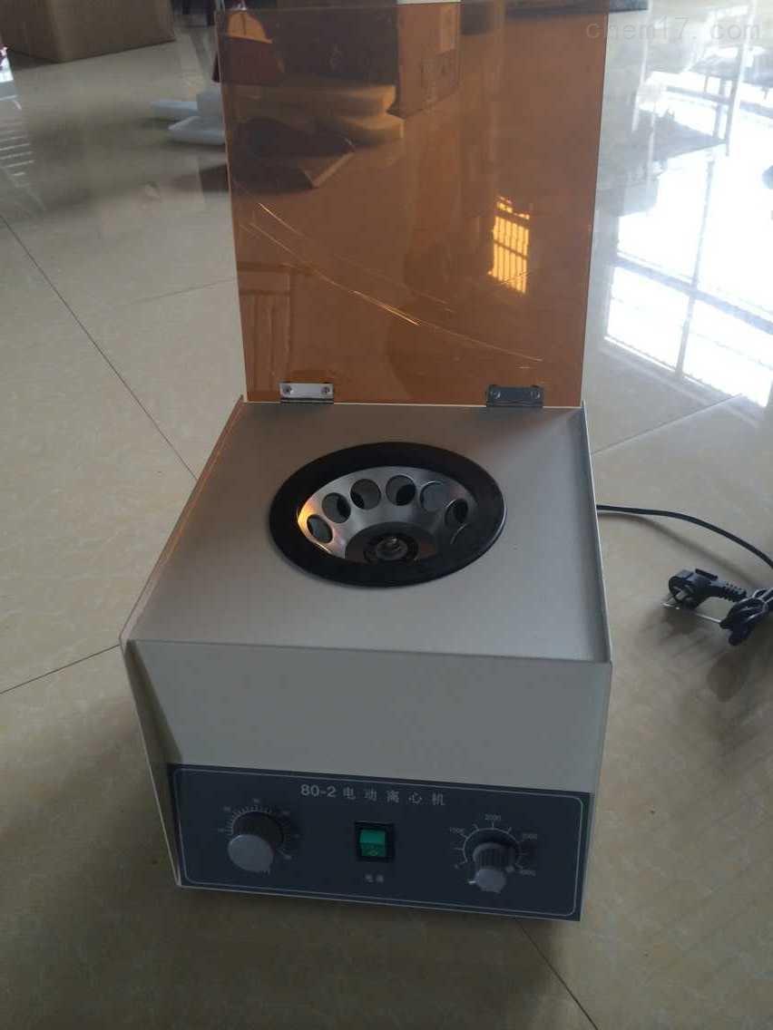 台式电动离心机