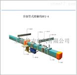 HFJ-4低价供应多级管式滑触线