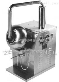 BY300实验室荸荠式糖衣机
