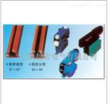 HXTS-4-16/80低价供应滑触线