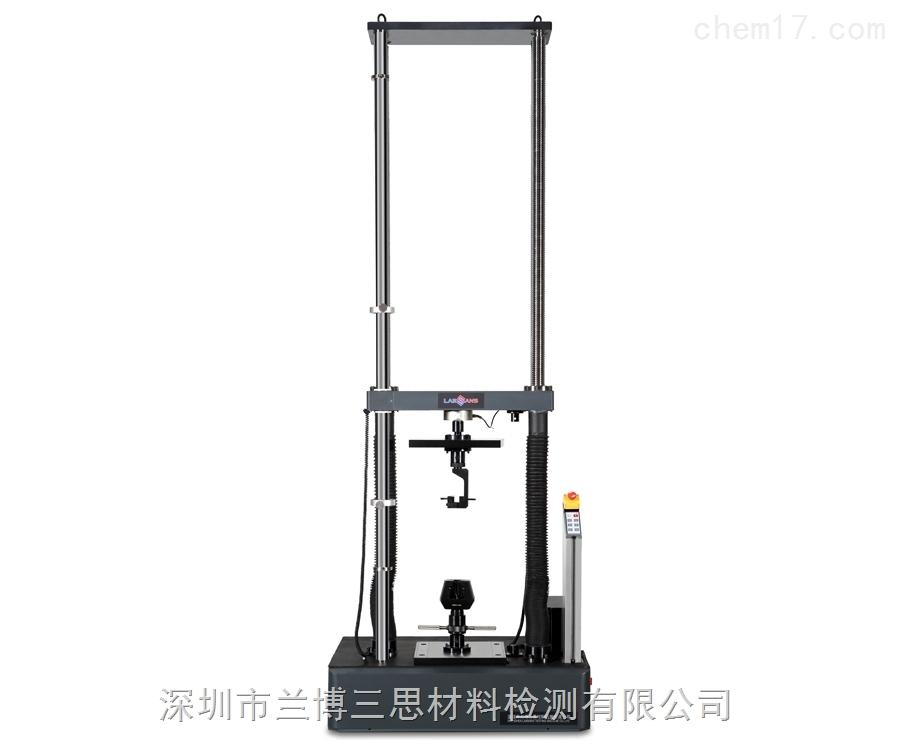 深圳市兰博三思材料检测有限公司
