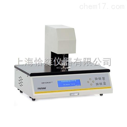 CHY-C2A薄膜测厚仪