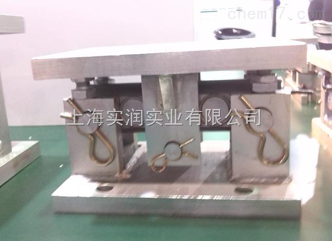 """""""上海计量模块""""2吨防爆反应釜称重模块"""