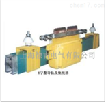 DHG-8字型低价供应管式滑触线