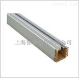 铝合金外壳安全滑触线低价供应铝合金外壳安全滑触线