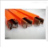 JDC系列低价供应安全滑触线