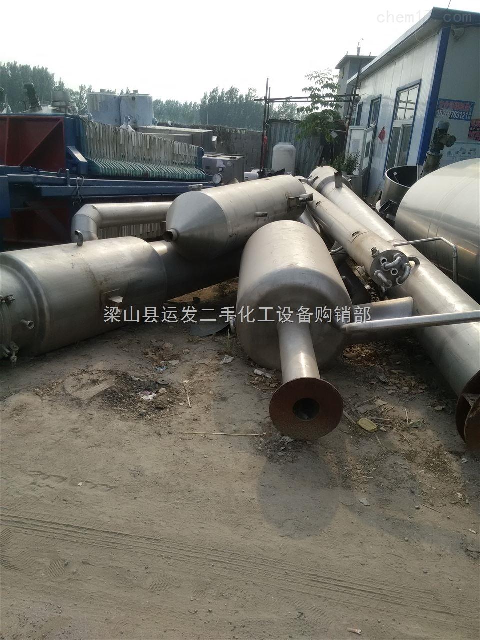 紧急销售二手2吨3吨三效降膜蒸发器