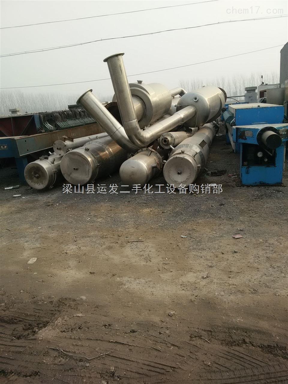 二手5吨6吨三效降膜蒸发器价格