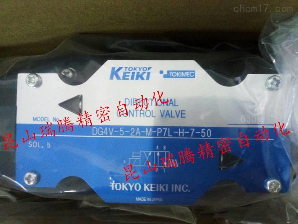 tokyokeiki东京计器tokimec电磁阀经销商DG4V-5-2A-M-P7L-H-7-50
